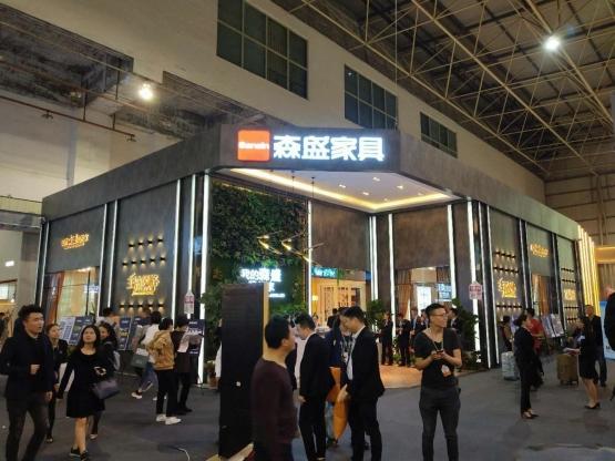 盛宴开幕在即,森盛家具邀您共享北京家具展