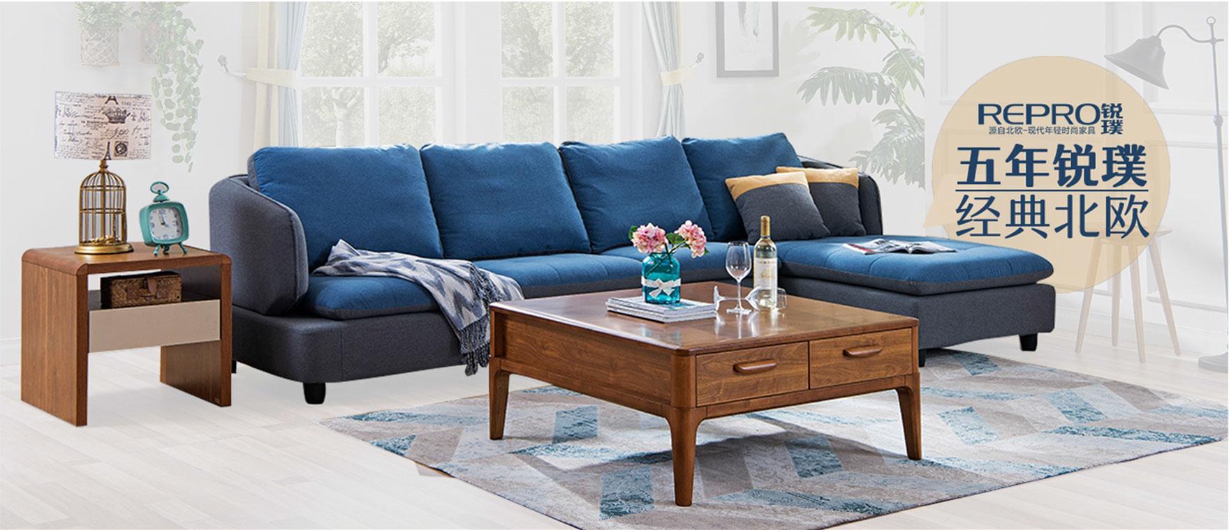 森盛北欧家具