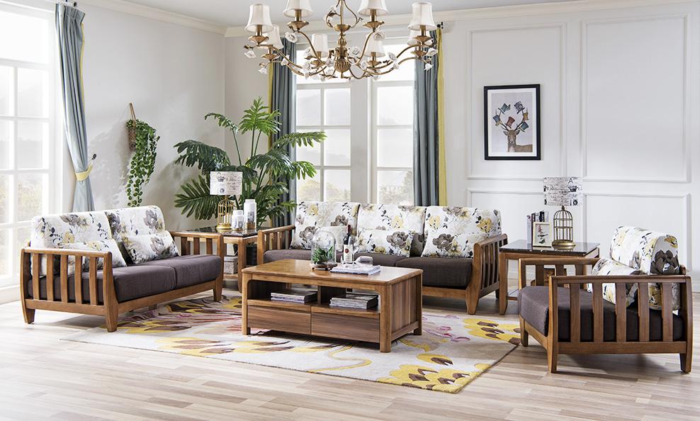 森盛现代简约家具美洲胡桃客厅系列